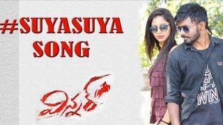 Suyaa Suyaa Dance Cover || Winner Video Songs || Sai Dharam Tej || SaiKrishna Dancer