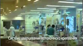 Онкологический центр Самсунг.(, 2014-01-23T15:38:09.000Z)