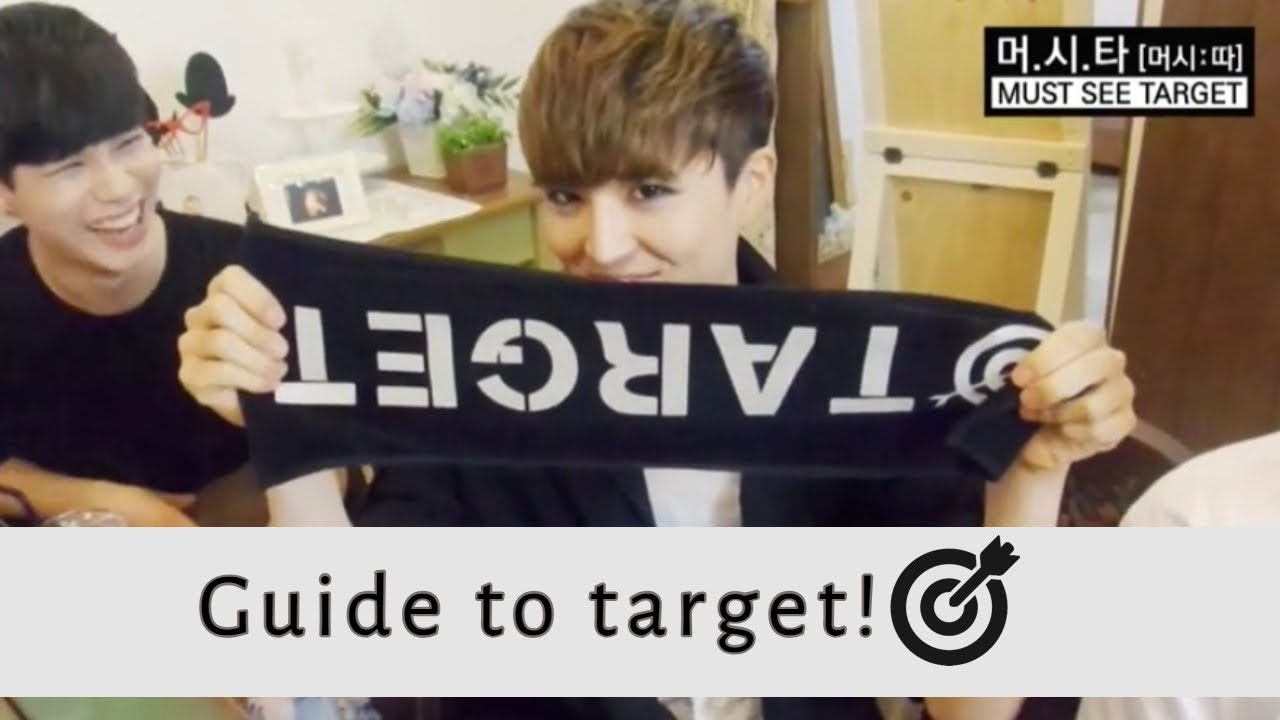 Guide To New Kpop Group Target Youtube