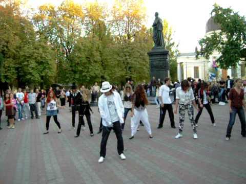 Видео, Танцевальный флешмоб