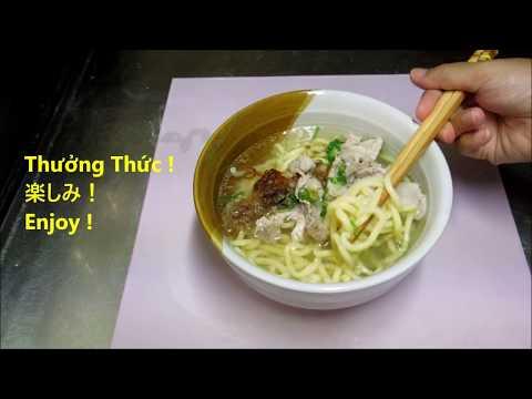 Cách làm Sợi Mì Trứng -How to make Egg Noodles-卵麺を作り方