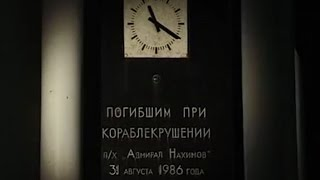 К 30-летию трагической гибели п/х