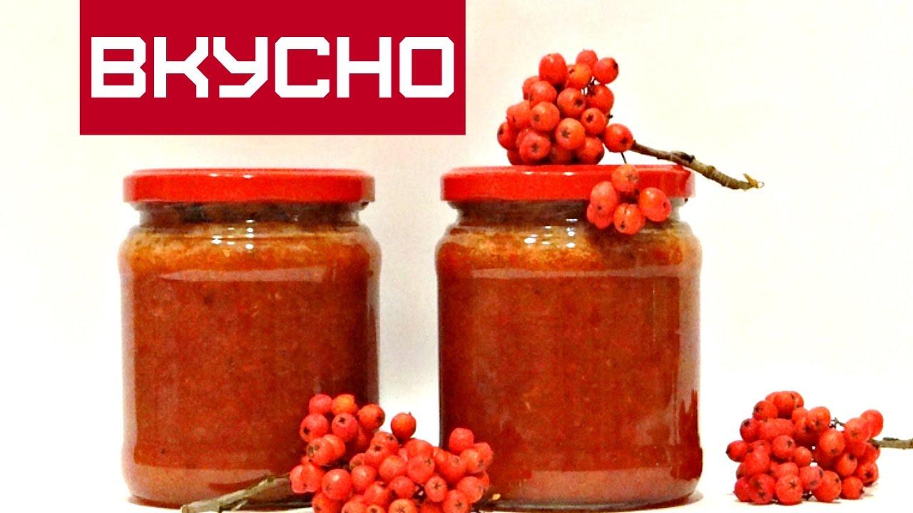 рецепт из красной рябины