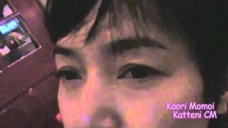 """桃井かおりの""""KatteniCM!第11弾です。"""