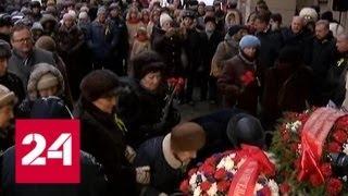Смотреть видео Петербург отметит 75-летие снятия блокады Ленинграда военным парадом и салютом - Россия 24 онлайн