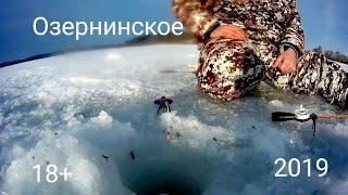 Зимняя рыбалка Озернинское водохранилище Март 2019