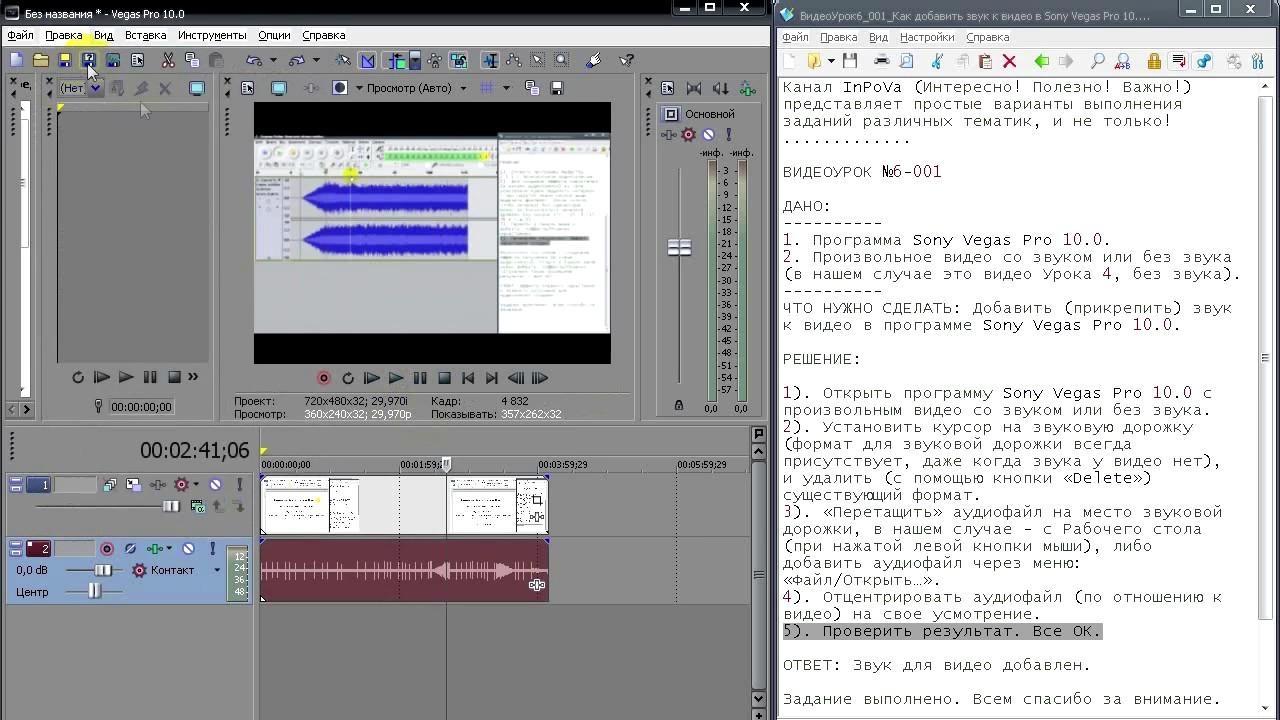 Извлечение звука из видео скачать программу