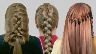 Красивые прически своими руками (обзор видео-уроков). Cute Hairstyles for Long Hair Tutorial
