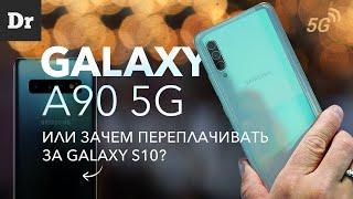 Samsung убил Galaxy S10 этим смартфоном cмотреть видео онлайн бесплатно в высоком качестве - HDVIDEO