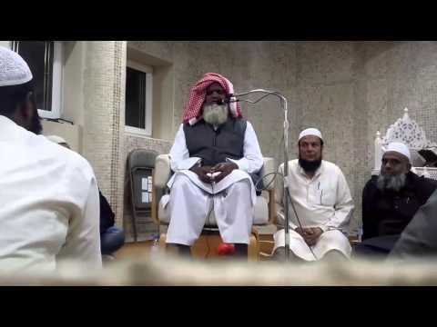 Bana De Mola Mera Dil Bana Day | Hamd o Munajat | Qari Ehsan Mohsin Qasmi