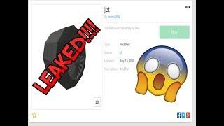 Roblox - LEAKED!!! - NEW RIM COMING TO JAILBREAK!!!