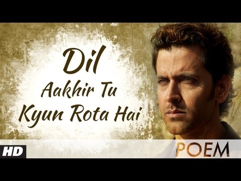 Zindagi Na Milegi Dobara Farhan Akhtar Poem -1 | Dil Aakhir Tu Kyun Rota Hai