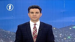 Afghanistan Dari News 27.01.2018   خبرهای افغانستان