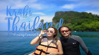 Adventures, travel tips and food trip in Krabi, Thailand Part 1