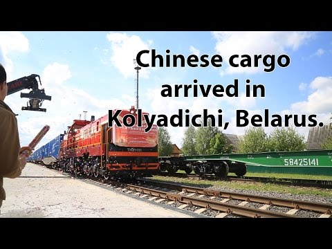 Train with Chinese cargo arrived in Kolyadichi, Belarus.