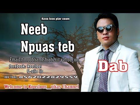 neeb npuas teb (Dab) 1/24/2018 thumbnail