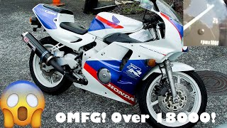 Honda CBR250RR 1992 MC22 dat rev limit.......