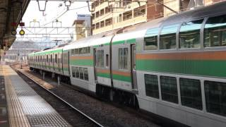 流しノッチで発車して行く211系、383系、E231系、E257系の動画です。