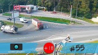 Новая подборка аварий, ДТП, происшествий на дороге, октябрь 2018 #55