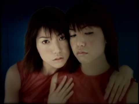 Hitomi / WISH