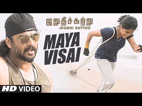 Maya Visai Video Song || Irudhi Suttru || R. Madhavan, Ritika Singh || Santhosh Narayanan