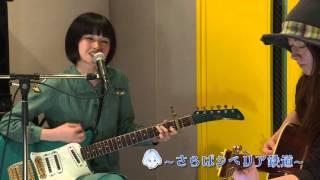 ハッカドロップス - 手紙(acoustic ver.)
