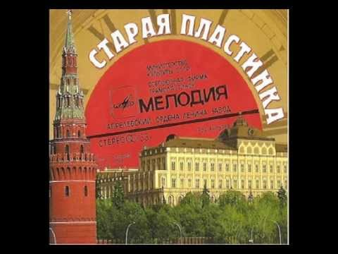 Клип Владимир Трошин - Старая пластинка
