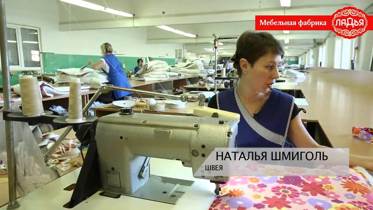 Магазин икеа Киров каталог мебели Киров - YouTube