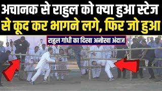 Rahul Gandhi का अचानक ये अंदाज देख एक्शन में आ गई SPG, फिर जो हुआ | MP Election | Times 9 News