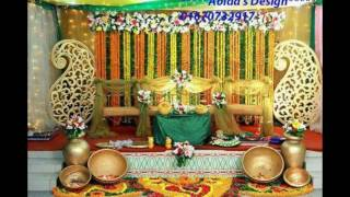Bridal creation/holuder table decoration/ ব্রাইডাল ক্রিয়েশন / বিয়ের আয়োজক /wedding decor/ biye bari