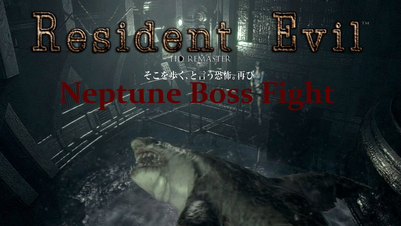 How to Kill Neptune in Resident Evil: 4 Steps (with Pictures)