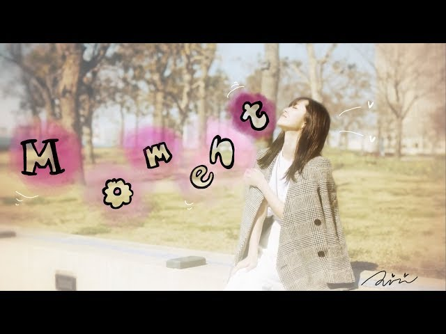 鈴木愛理『Moment』(Airi Suzuki[Moment])(Promotion Edit)