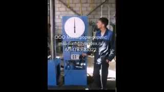 Разрывная машина Р-100 + динамометр flv(Универсальная разрывная машина Р-100 предназначена для статических испытаний стандартных образцов металло..., 2014-05-20T06:03:07.000Z)