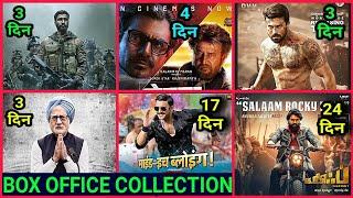 Box office collection of KGF,Simmba,Vinaya Vidheya Rama,Zero,Uri,Petta,Accidental Pm,Box office