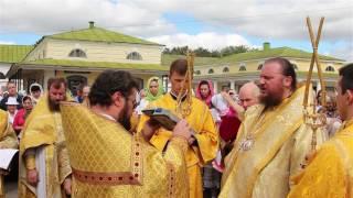 Крестный ход в праздник Происхождения честных древ Креста Господня