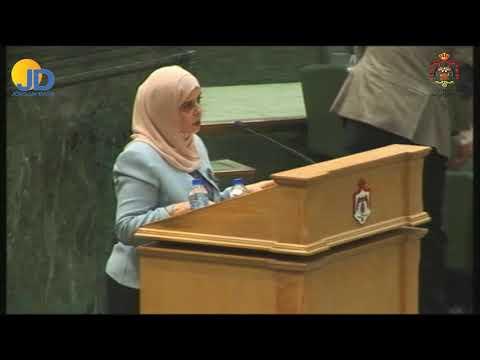 كلمة النائب ريم ابودلبوح في جلسة مناقشة البيان الوزاري لحكومة د عمر الرزاز  - نشر قبل 1 ساعة