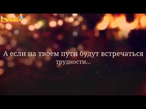 Креативное поздравление с днем рождения в прозе. Super-pozdravlenie.ru
