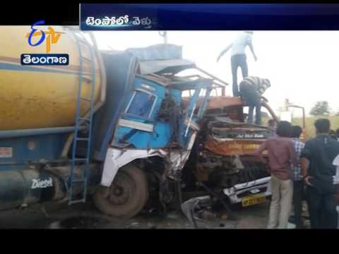 Road Accident in Karnataka | tempo hits Cement lorry | 9 Dead ;44 injured