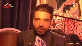 Exclusive interview of Karan Kundra | Yeh Kahan Aa Gaye Serial