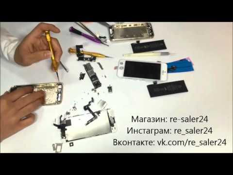 Как восстанавливают IPhone