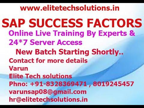 SAP HCM SuccessFactors Online Training