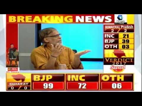 Gujarat Election: തിരിച്ചടിയേറ്റ് ബിജെപി; തിയോഗിൽ സിപിഐ(എം) മുന്നിൽ