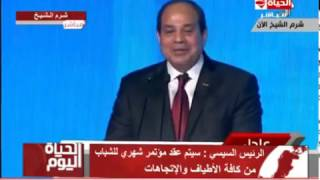 بالفيديو.. السيسي يداعب المصريين: بتحبوا التظاهر أوي كده؟