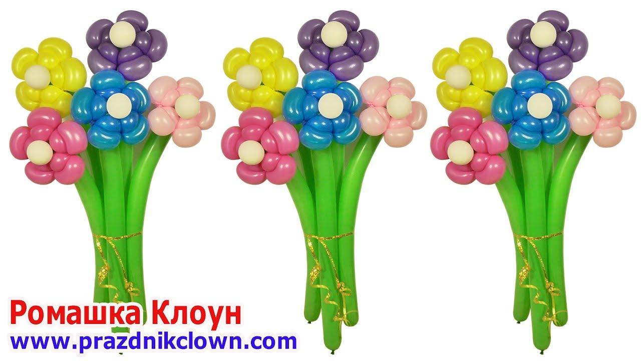 Как сделать цветок из длинных шариков фото 934