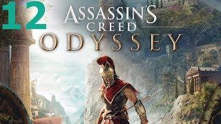 Assassin's Creed Odyssey — Eksploracja - Na żywo