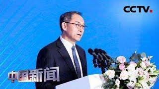 [中国新闻] 2021年中国个人可投资规模将达200万亿 | CCTV中文国际