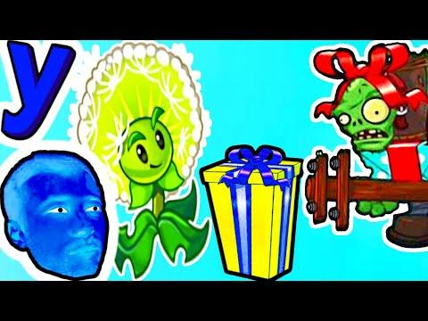 ПРоХоДиМеЦ и РАСТЕНИЯ Собирают новые ПОДАРКИ! #830 Игра Растения против Зомби 2