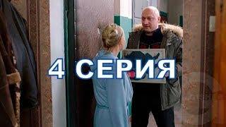 Сериал Ольга 3 сезон описание 4 серии, содержание серии и анонс, дата выхода