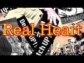 Real Heart【ふしぎの海のナディア】をサックスとバンドで演奏してみた(218曲目)