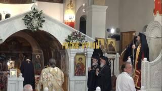 Ночная литургия в Храме Святой Варвары в Эгалио